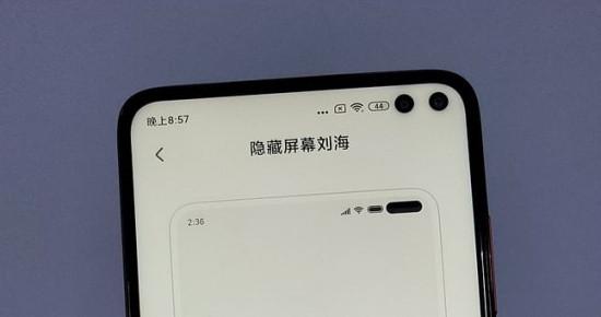 Camera trước Xiaomi Redmi K30