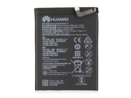 Pin Huawei Y7 Prime