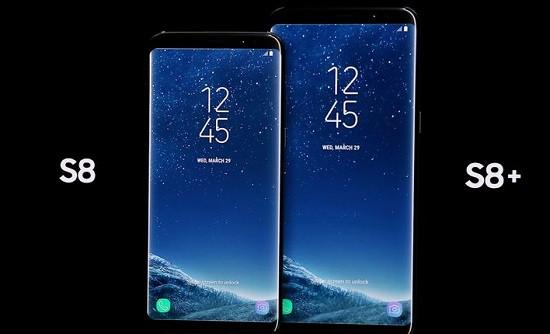 Samsung S8 ,S8 Plus sở hữu màn hình lớn