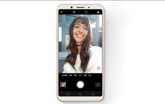 Thay camera trước Oppo A83 giá rẻ