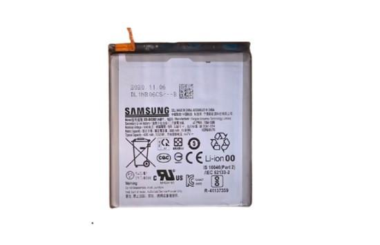 Thay pin Samsung S21 Ultra chất lượng