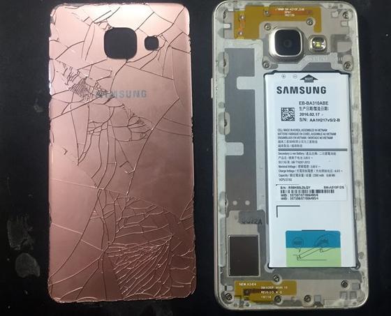Thay vỏ Samsung tại FASTCARE