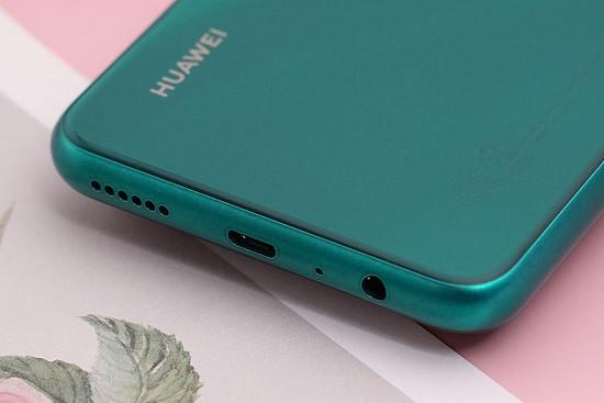 Khắc phục điện thoại Huawei sạc không vào pin