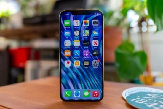 iPhone 12 Pro Max bị tối màn hình