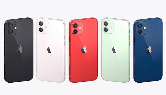 Thay nắp lưng iPhone 12 chất lượng cao