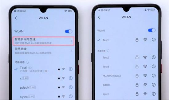 Cách xem mật khẩu Wifi đã lưu trên điện thoại Vivo