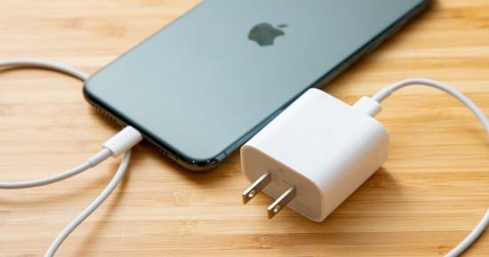 iPhone bị mất sạc nhanh