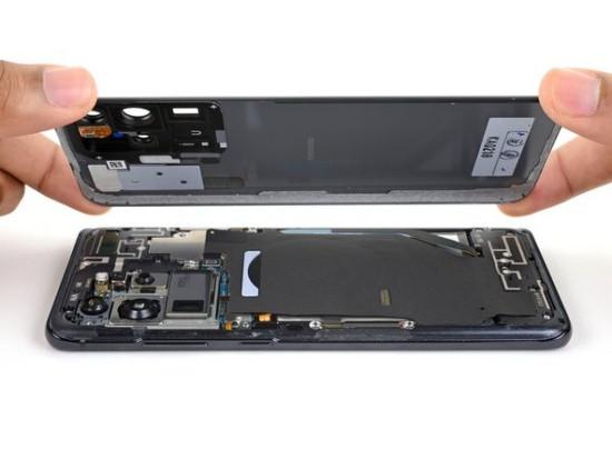 Vỏ Samsung S20 Ultra