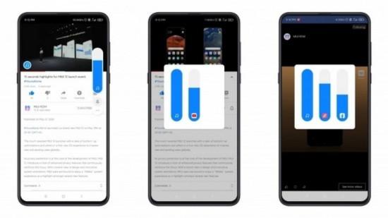Xiaomi tự giảm âm lượng