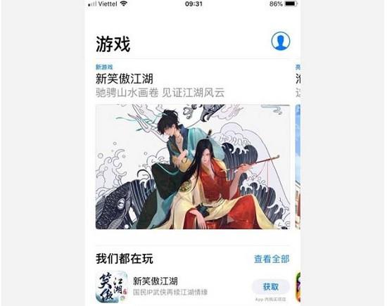 Nguyên nhân App Store bị chuyển sang tiếng Trung