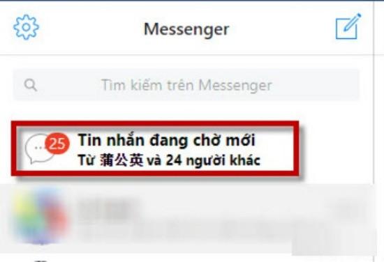 Tại sao không xem được tin nhắn chờ trên Messenger
