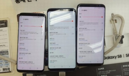 Màn hình Samsung S8 Plus bị ám đó