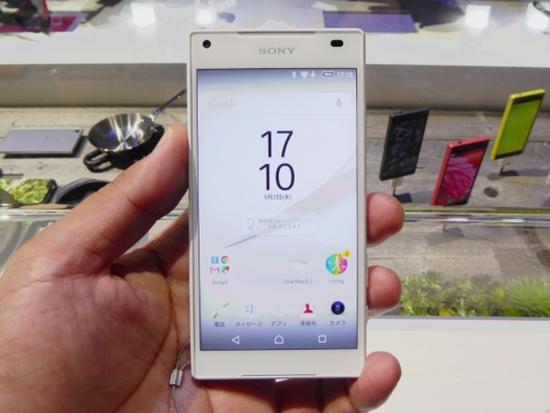 Sony Z5 loi man hinh
