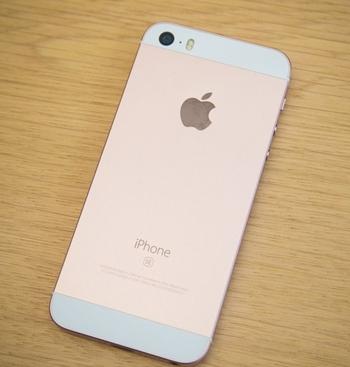 Sua-loi-mat-nguon-iPhone-SE-3