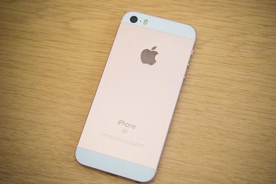 Sua loi mat nguon iPhone SE