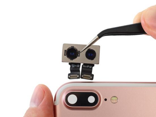 iPhone 7 Plus loi camera
