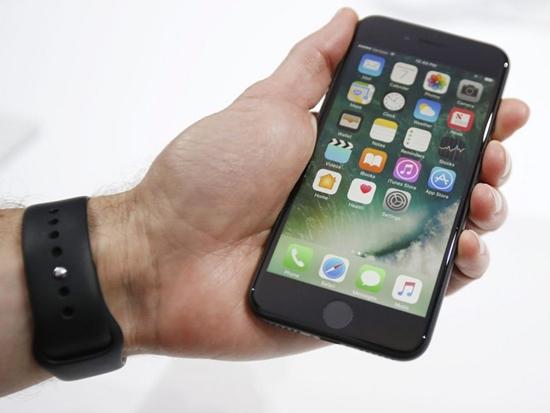 iPhone 7 mat rung