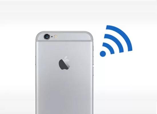 iPhone 6 Plus bi mat Wifi