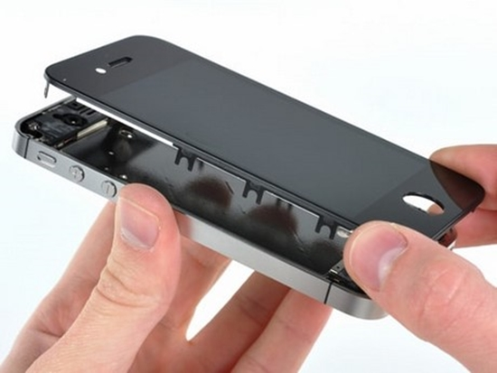 iPhone 5 hu nut volume