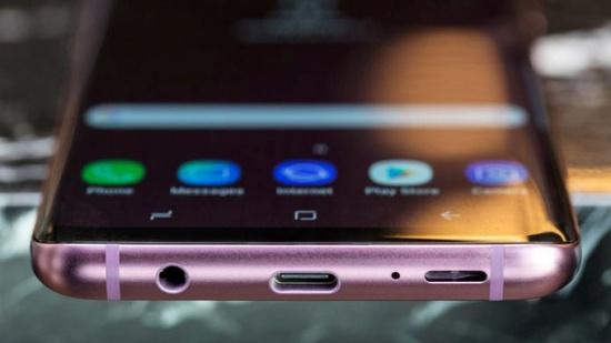 Samsung S9 Plus bi soc man hinh