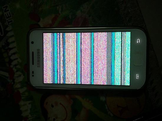 Màn hình điện thoại Samsung bị sọc ngang