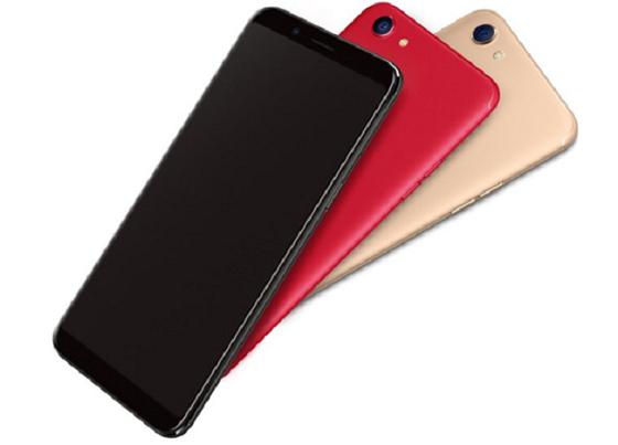 <center>Oppo F5 ra mắt với 3 màu cơ bản</center>