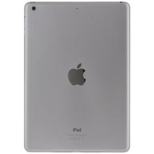 thay-vo-iPad-mini-2-1