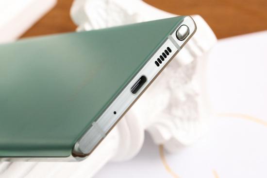 Dung luong pin Samsung Note 20